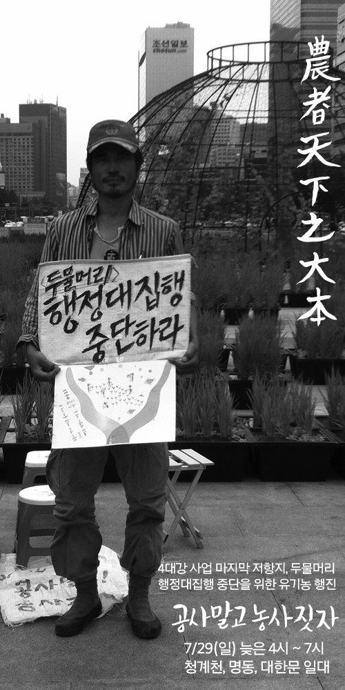yowang729.jpg