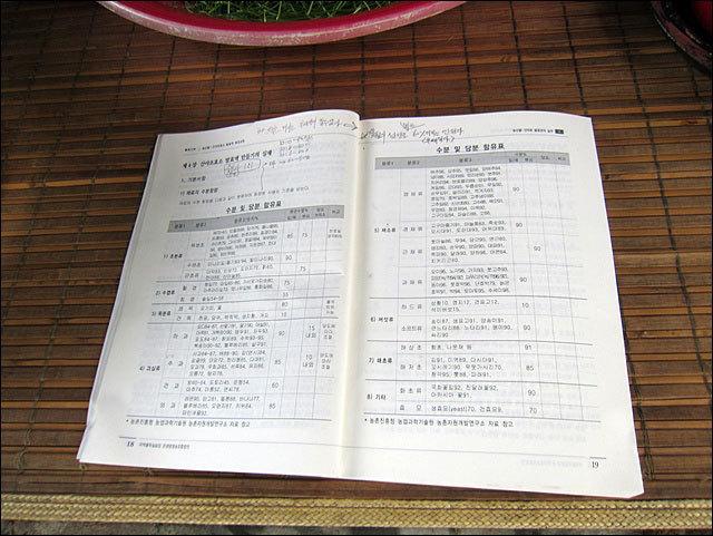 7bd2a37bc1936e7d.jpg